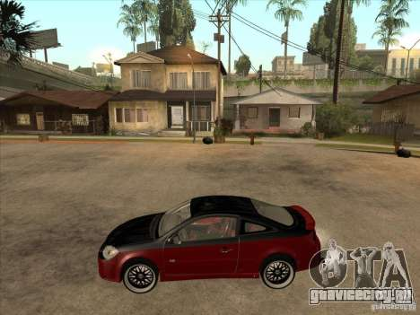 Chevrolet Cobalt ss Tuning для GTA San Andreas вид слева