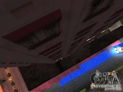 веревка для GTA San Andreas третий скриншот