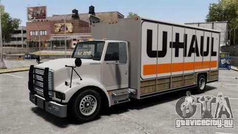 Грузоперевозки U-Haul для GTA 4