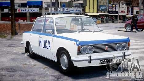 Fiat 125p Polski Milicja для GTA 4 вид сзади