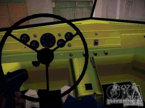 ГАЗ 51 Ассинизатор для GTA San Andreas вид изнутри