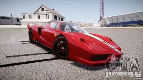Ferrari FXX для GTA 4 вид сбоку