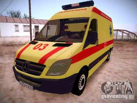 Mercedes Benz Sprinter Ambulance для GTA San Andreas