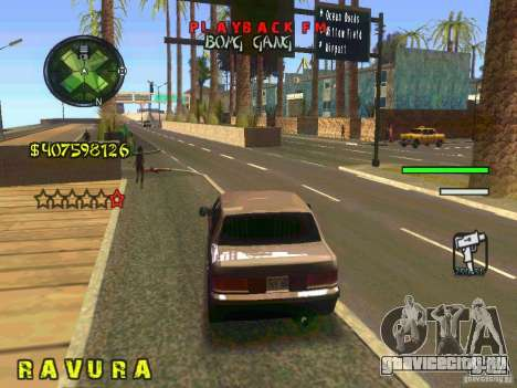 HUD Convenient and easy BETA для GTA San Andreas пятый скриншот