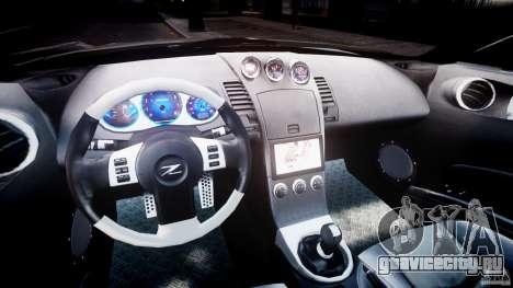 Nissan 350Z Veilside Tuning для GTA 4 вид сзади