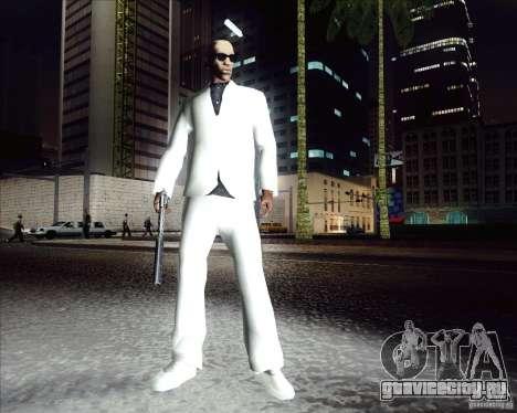 Белый костюм для GTA San Andreas