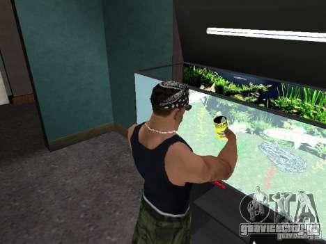 Аквариум для GTA San Andreas пятый скриншот