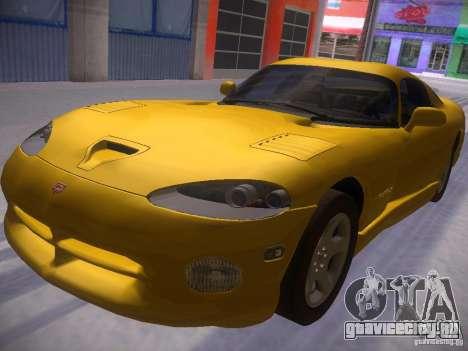 Dodge Viper 1996 для GTA San Andreas