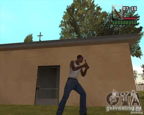 Открывалка для GTA San Andreas второй скриншот