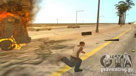 Бонус инкассаторов v1.2 для GTA San Andreas четвёртый скриншот