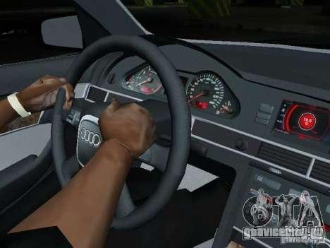 Audi A6 Police для GTA San Andreas
