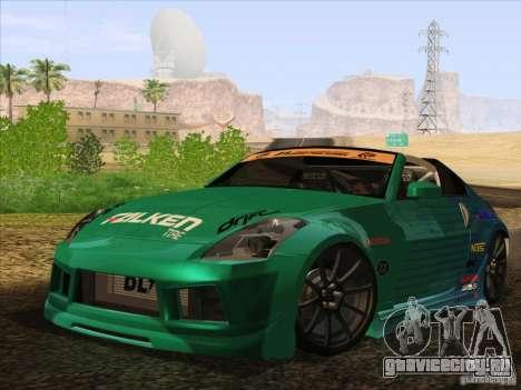 Nissan 350Z Falken Tire для GTA San Andreas