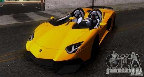 Lamborghini Aventador J TT Black Revel для GTA San Andreas
