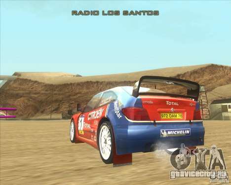 Citroen Xsara WRC для GTA San Andreas вид сзади слева