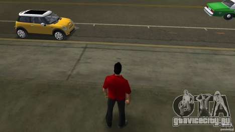 Freak 2 для GTA Vice City