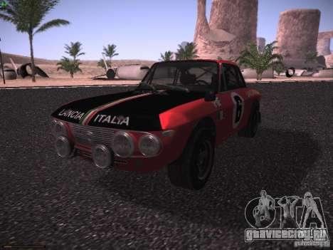 Lancia Fulvia Rally для GTA San Andreas