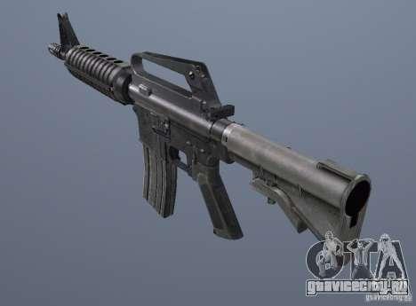 Gunpack from Renegade для GTA Vice City второй скриншот