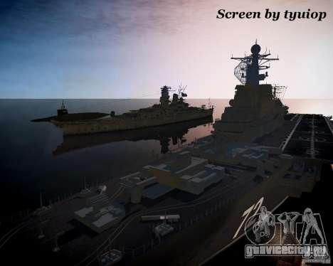 Военный Флот для GTA 4