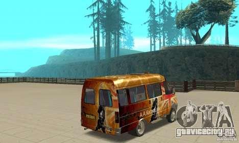 ГАЗель кульная обезбашенная для GTA San Andreas вид слева