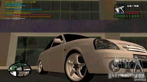 Lada Priora Tuning для GTA San Andreas вид сзади слева