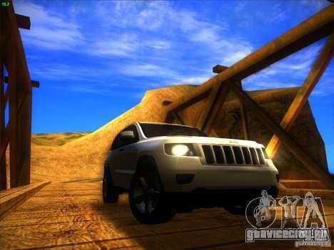 Jeep Grand Cherokee 2012 v2.0 для GTA San Andreas вид справа