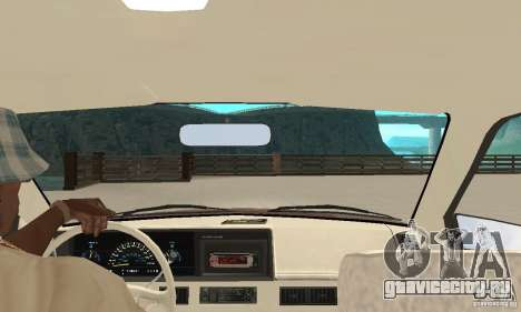 Oldsmobile Cutlass Ciera 1993 для GTA San Andreas вид сзади