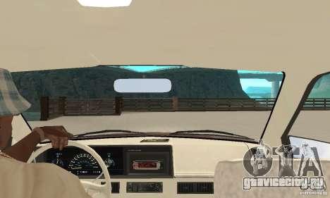 Oldsmobile Cutlass Ciera 1993 для GTA San Andreas вид сзади