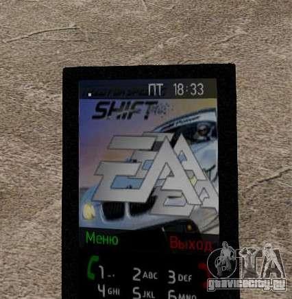 Новые темы для телефона для GTA 4 шестой скриншот