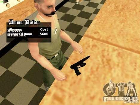 USP45 Tactical для GTA San Andreas