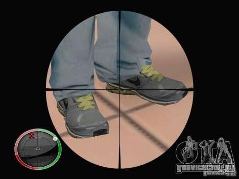 Nike Air Max для GTA San Andreas