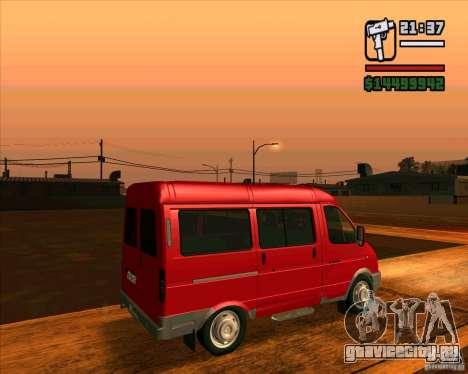 ГАЗ 22171 Соболь для GTA San Andreas вид слева