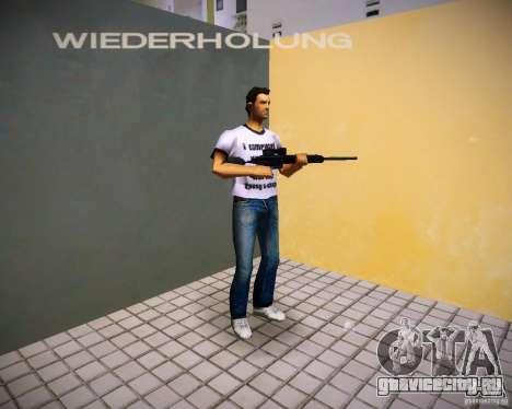 Пак оружия из GTA4 для GTA Vice City десятый скриншот