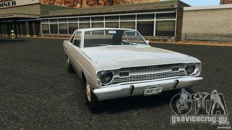 Dodge Dart 1969 [Final] для GTA 4