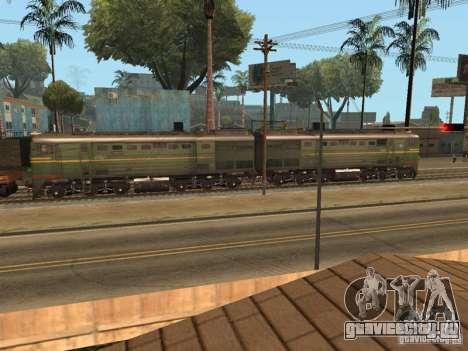 Тепловоз 2ТЭ10Л для GTA San Andreas вид слева