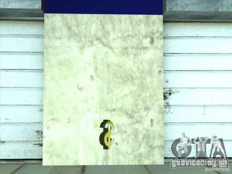 Легальный бизнес Cиджея для GTA San Andreas шестой скриншот