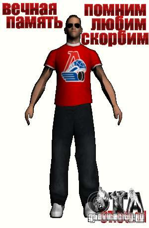 Скин репортера для GTA San Andreas
