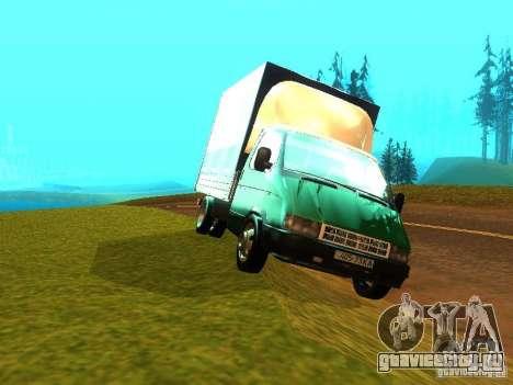 ГАЗель 33021 для GTA San Andreas
