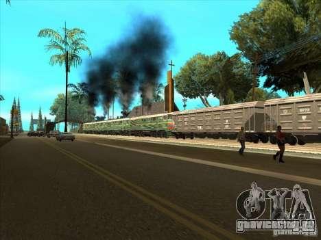 4ТЭ10С-0013 для GTA San Andreas вид слева