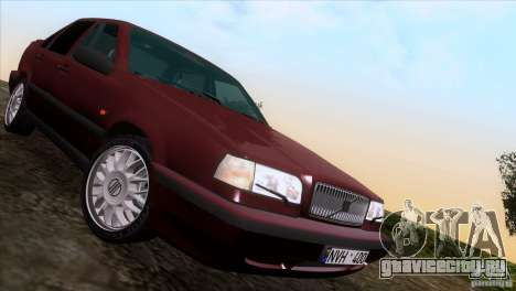 Volvo 850 Final Version для GTA San Andreas вид сбоку