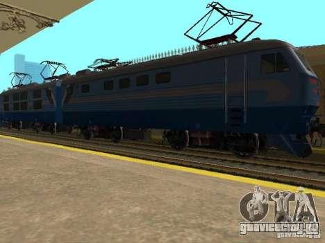 ЧС6 019 для GTA San Andreas