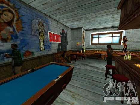 Mod Beber Cerveja V2 для GTA San Andreas двенадцатый скриншот