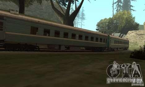 Вагон Российских железных дорог 2 для GTA San Andreas вид сзади
