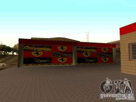 Гараж Феррари в Дороти для GTA San Andreas четвёртый скриншот