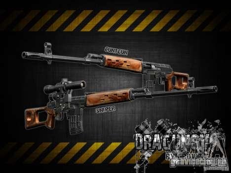 Снайперская Винтовка Драгунова v1.0 для GTA San Andreas