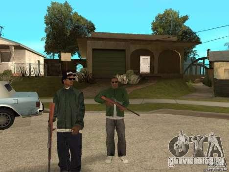 Два скрипта для улучшения охраны для GTA San Andreas четвёртый скриншот