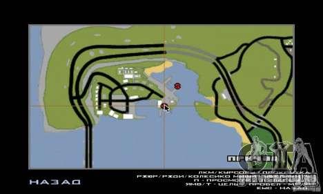 Воздушная Война для GTA San Andreas десятый скриншот