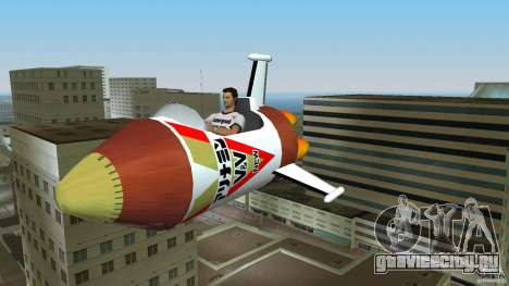 V&V Sparrow для GTA Vice City