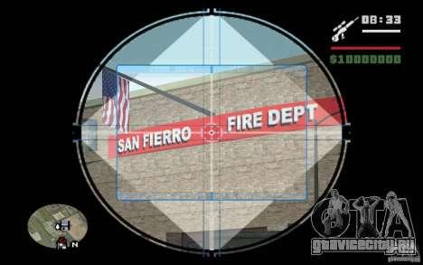 Снайпер мод v.2 для GTA San Andreas четвёртый скриншот