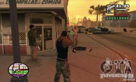 Новый прицел для GTA San Andreas четвёртый скриншот
