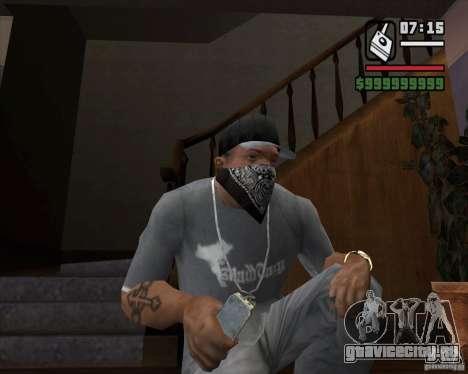 Детектор из S.T.A.L.K.E.R №1 для GTA San Andreas третий скриншот